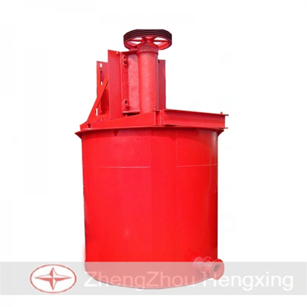 AAC Slurry Measuring Tank